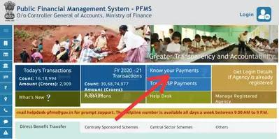 scholarship check karne ka tarika,online scholarship kaise check kare