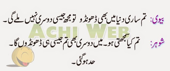 Urdu Hindi Sms Funny Jokes Design Photos Collection Happy Birthday