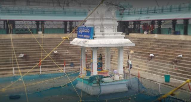 Vemulawada Rajanna Temple