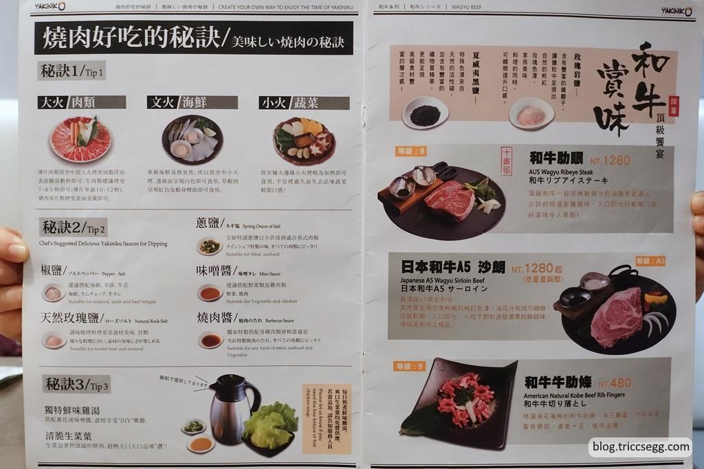 新橋燒肉菜單(2).jpg