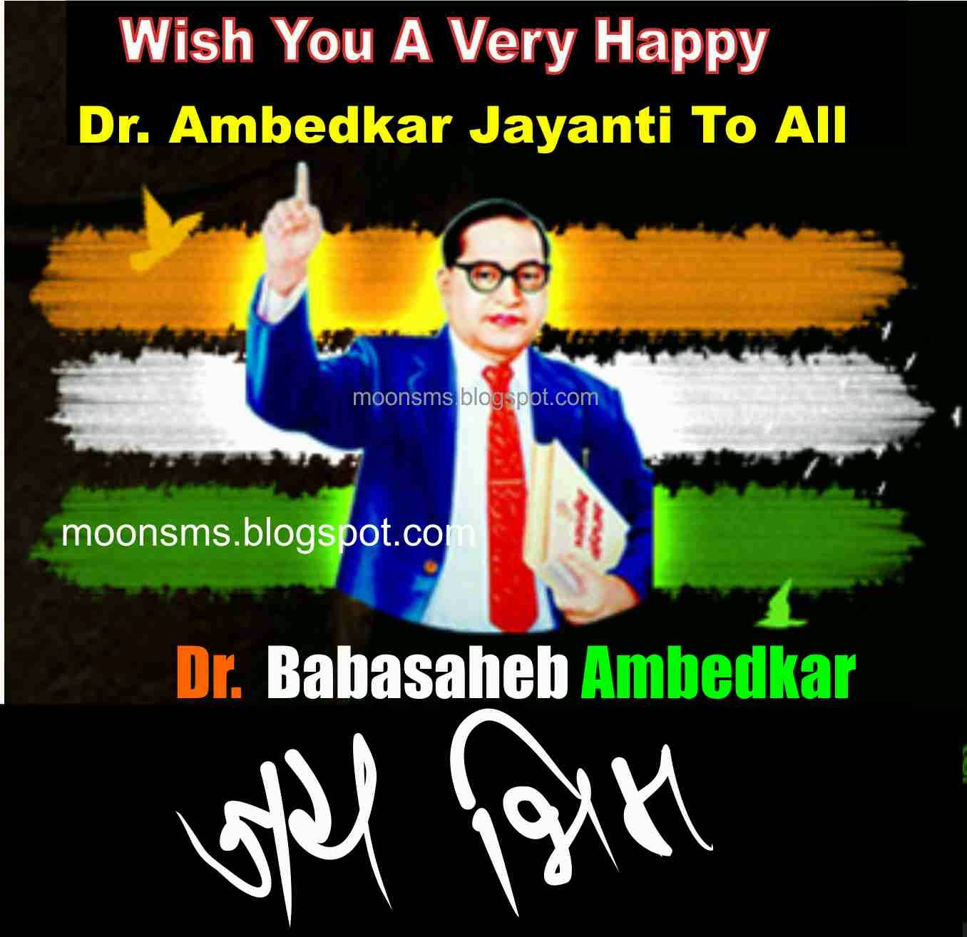 Dr.Babasaheb Ambedkar Jayanti images photos Hd wallpaper Greetings for Facebook whatsapp