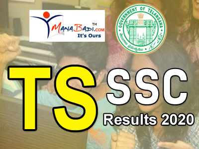 Telangana 10th Class Results 2020