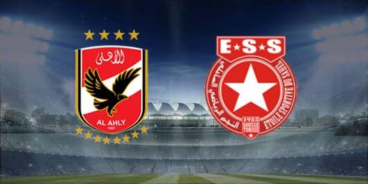 مباراة الأهلي والنجم الرياضي الساحلي بتاريخ 26-01-2020 دوري أبطال أفريقيا