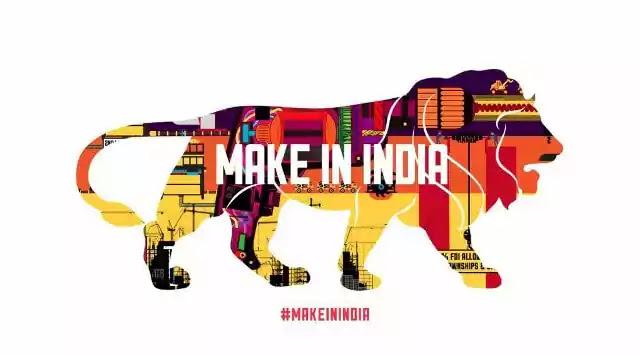 मेक इन इंडिया आत्मनिर्भर भारत