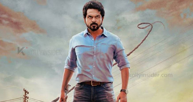 Karthi starrer 'Sulthan' - First Look poster is out