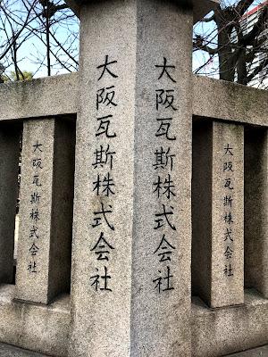 吉方位 大阪 今宮戎神社