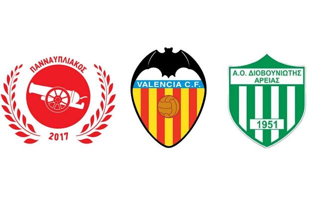 """Η Ακαδημία του Πανναυπλιακού με την """"Valencia Academy'' και τον Διοβουνιώτη για την αξιοποίηση νεαρών παικτών"""