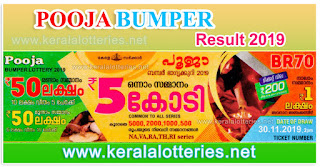 kerala-lottery-results-30-11-2018-pooja-bumper-br-70-lottery-result-keralalotteries.net