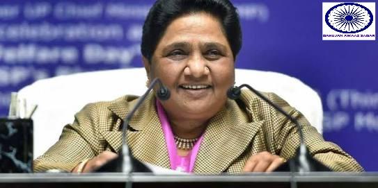 Mayawati ji Next PM