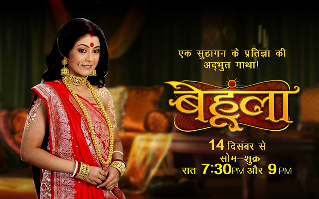 'BEHULA' Sahara One Upcoming Tv Serial Wiki Plot |StarCast |Promo |Timings Wiki