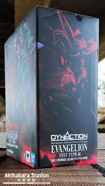 Review de la figura DYNACTION EVA 01 de Evangelion - Tamashii Nations