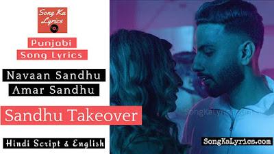sandhu-takeover-lyrics
