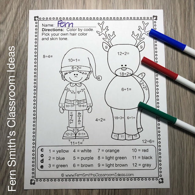 Christmas Polar Express Color By Number Addition, Subtraction, Multiplication, and Division Bundle by #FernSmithsClassroomIdeas