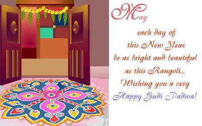 Happy Gudi Padwa Greeting