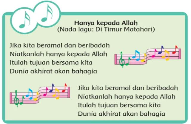 Lagu-Hanya-Kepada-Allah