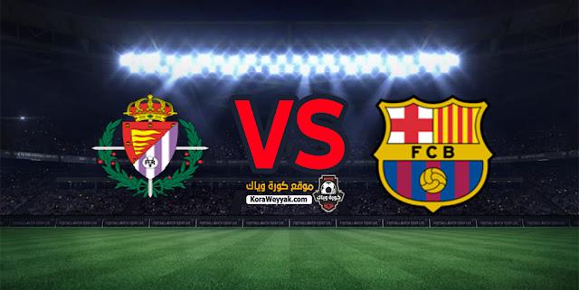 نتيجة مباراة برشلونة وبلد الوليد اليوم 22 ديسمبر 2020 في الدوري الاسباني