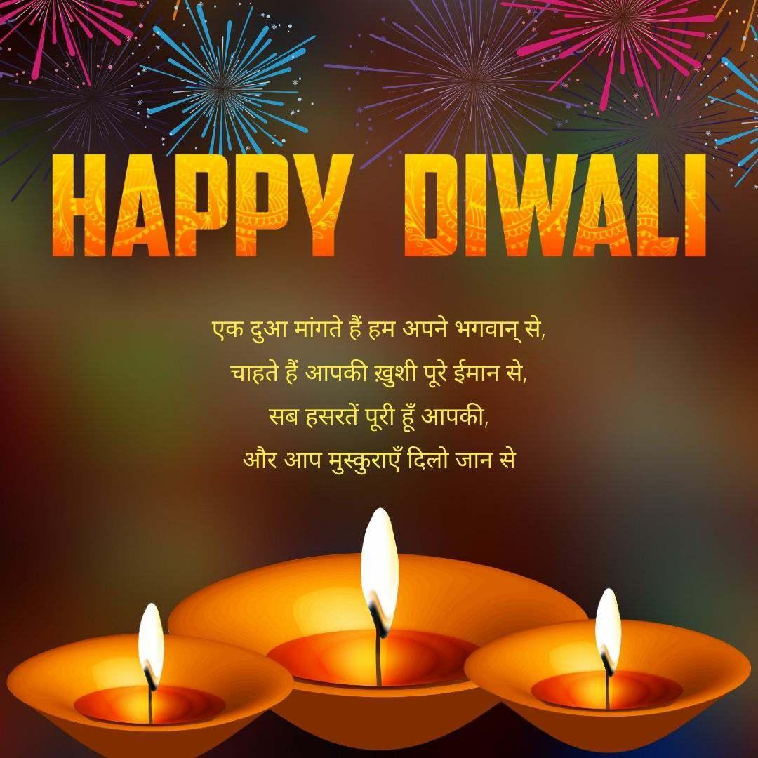 hindi diwali wishes
