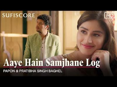 आये हैं समझाने लोग Aaye Hain Samjhane Log Lyrics – Papon