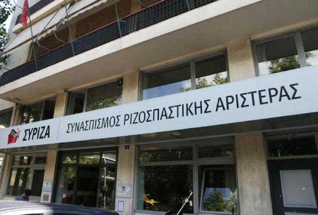 ΣΥΡΙΖΑ: Τι πρέπει να ζητήσει ο Μητσοτάκης από την Μέρκελ για να μην γίνει η Ελλάδα αποθήκη ψυχών της Ευρώπης