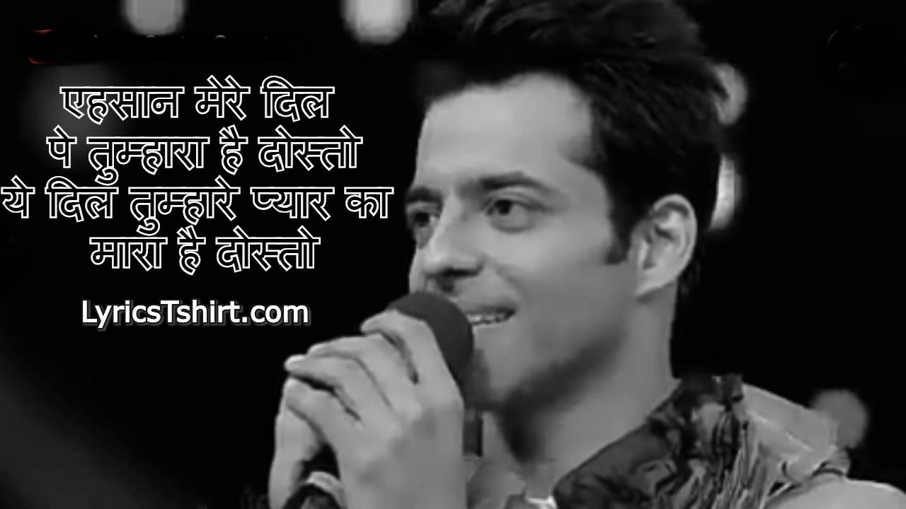 Ehasaan Mere Dil Pe Tumhaaraa Hai Dosto Hindi Lyrics