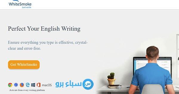 أفضل 12 مواقع تصحيح الاخطاء الاملائية الانجليزية