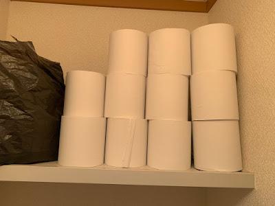toilet paper from Kyodogakusha 共働学舎のトイレットペーパー