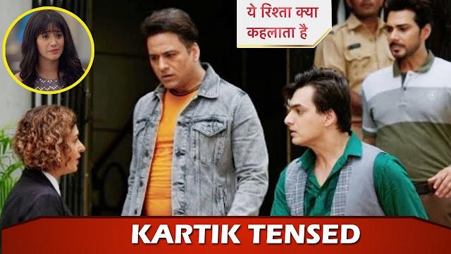 Future Story Plot Revealed In Star Plus Yeh Rishta Kya Kehlata Hai