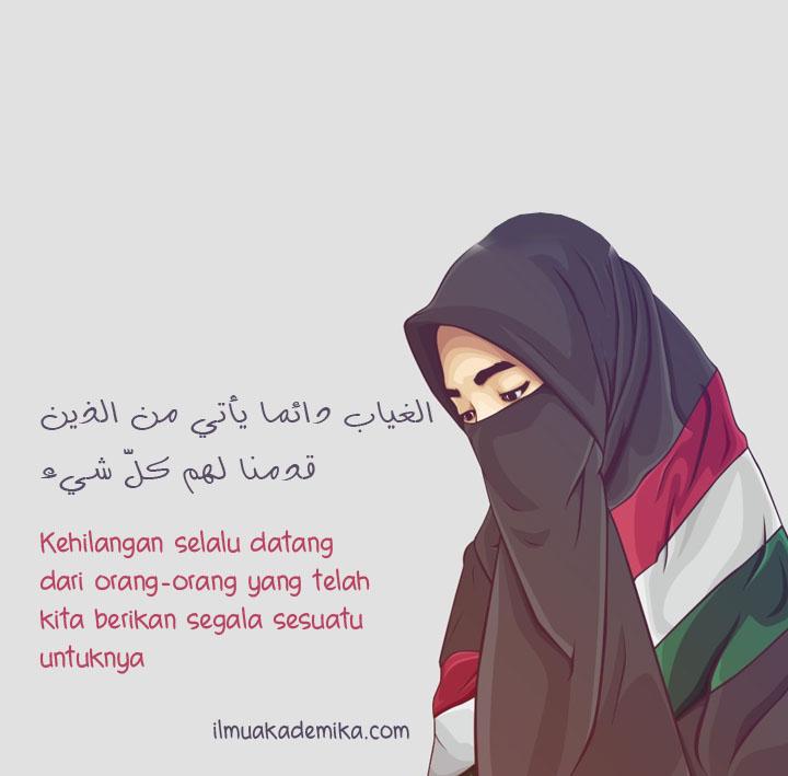 gambar kata cinta bahasa arab