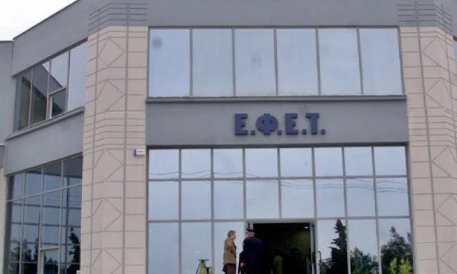 Ο ΕΦΕΤ αποσύρει από την αγορά σουβλάκι κοτόπουλο, βρέθηκε σαλμονέλα