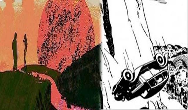 शिमला: रात को 3 बजे चोरी छिपे लड़की से मिलने गए थे, खाई में समा गई कार, हुआ यह अंजाम