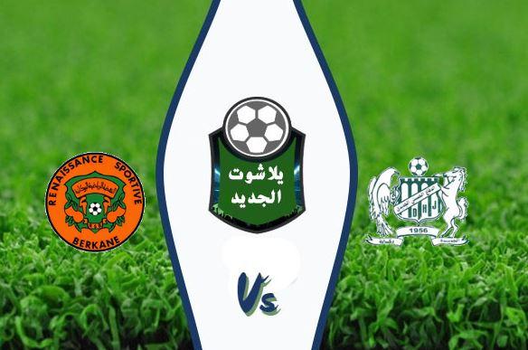 نتيجة مباراة الرجاء الرياضي ونهضة الزمامرة اليوم الخميس 30 يوليو الدوري المغربي