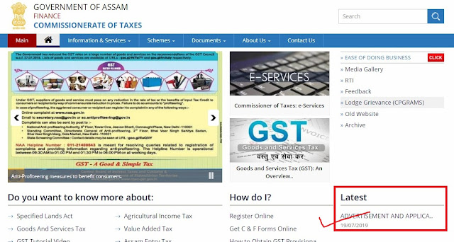 How To Apply for Commissioner of Taxes Assam Recruitment 2019