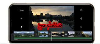 تحميل برنامج imovie لتحريرالفيديوهات وصناعة الأفلام للأيفون