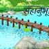 Aapsi Sahyog Par Kahani: सहानुभूति [ आपसी सहयोग पर कहानी ]