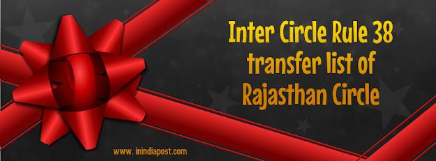 Inter Circle Rule 38 transfer list of Rajasthan Circle