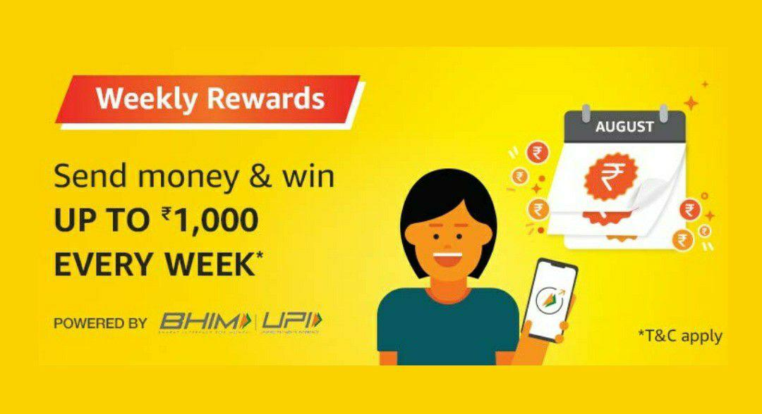 Amazon independence Offer Send Money & Get Rewards Up To Rs 1000 - Tricks Recharge