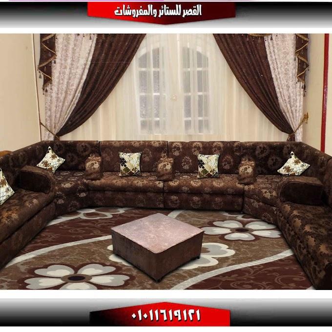 مجلس عربي قعدة عربية حديثة بني مشجر