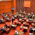 Senado aprueba proyecto que elimina el pago de impuesto a herederos de pensiones por las AFP