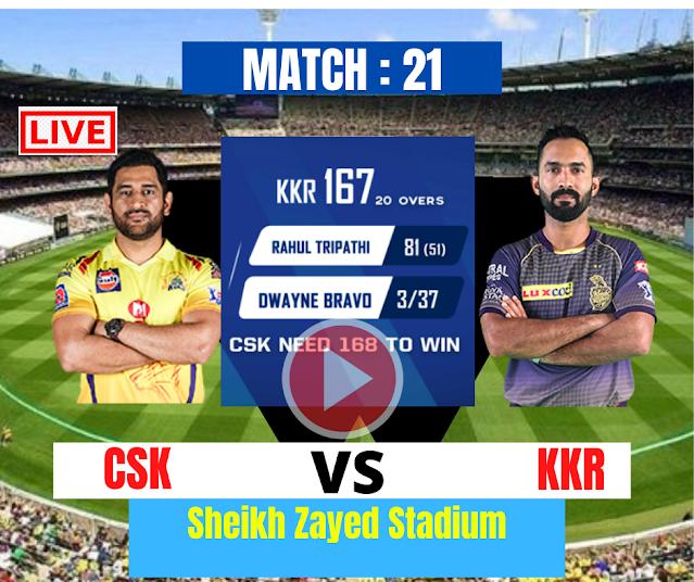 IPL 2020, 21st Match: Chennai SuperKings Vs Kolkata Knight Riders, CSK needs 168 runs to wins