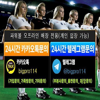 sexy-girls-free-wallpapers004-sexi-football-girls.jpg