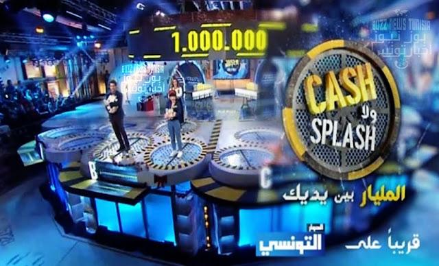 المليار بين يديك ... جعفر القاسمي ينشط برنامج العاب ضخم على قناة الحوار التونسي (صورة)