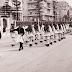 ΕΛΛΗΝΙΚΗ ΙΣΤΟΡΙΑ-12 ΔΕΚΕΜΒΡΙΟΥ 1868 :ΙΔΡΥΕΤΑΙ Η ΑΝΑΚΤΟΡΙΚΗ ΦΡΟΥΡΑ, Η ΣΗΜΕΡΙΝΗ ΠΡΟΕΔΡΙΚΗ ΦΡΟΥΡΑ
