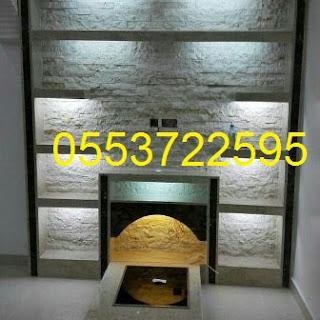 مشبات حجر 78d62630-e702-4d35-889b-937f8101cd4a