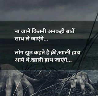 love dp whatsapp,best love status in hindi