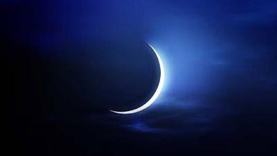المركز الدولي لعلم الفلك يحدد موعد عيد الأضحى المبارك
