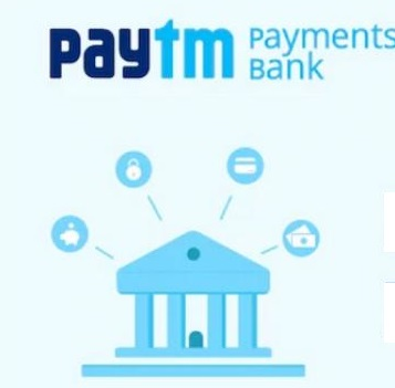 paytm payment bank | No  Minimum Balance - No charge on the transaction | open account by sitting in/at home.Paytm payment bank saving account/ open account in paytm payment bank