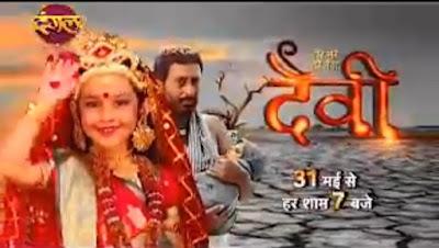 Watch Devi Show on Dangal TV Channel