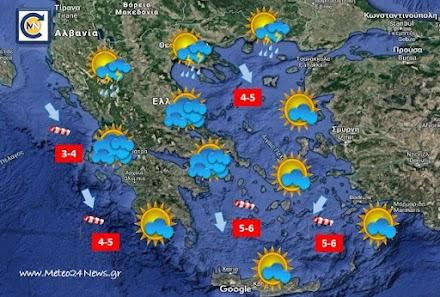 Meteo24News.gr : Εντυπωσιακή πτώση της θερμοκρασίας  το διήμερο Τετάρτη-Πέμπτη