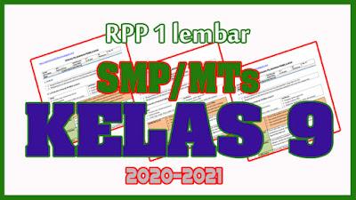 RPP 1 Lembar SMP/MTs Kelas 9 Tahun Ajaran 2020