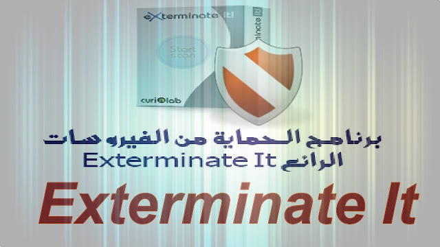 Exterminate It